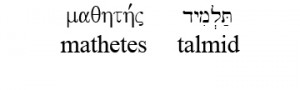 CT Word Study mathetes-talmid
